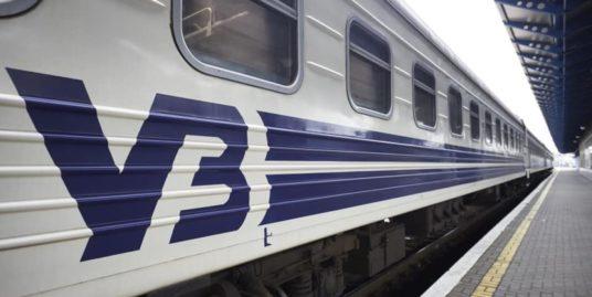 «Укрзализныця» назначает дополнительные поезда и возобновляет отмененные
