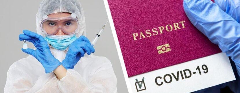 Когда будут ковидные паспорта?